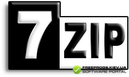 Архиватор 7-Zip Скачать