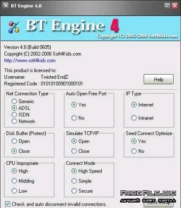 BT Engine 5.02 Скачать