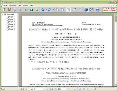 Foxit-PDF-Reader Скачать